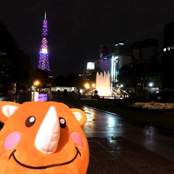 ツノっちと札幌テレビ塔❤️ 夜の街にGOGO✌️
