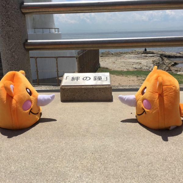 永遠の愛を誓い合うツノっちin羽豆岬展望台。