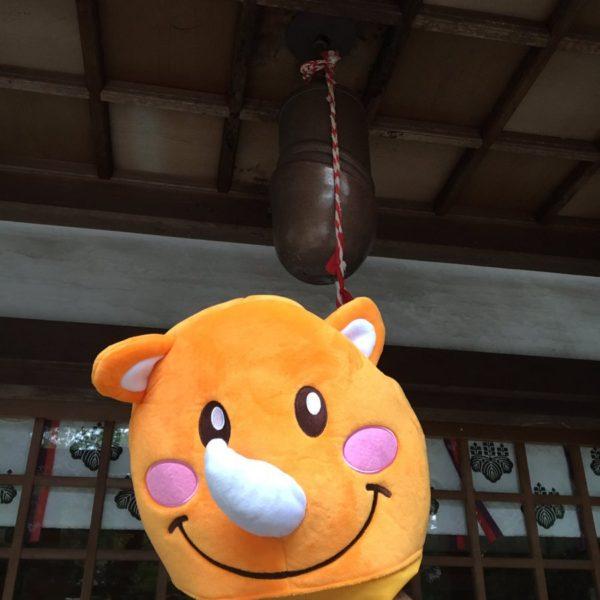 ツノっち田縣神社へいく!その② ツノっちん!