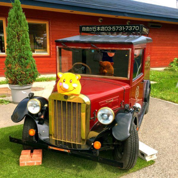 ツノっちのエンブレムが着いた車でーす❤️ のんびりドライブ行きませんかー?╰(*´︶`*)╯北海道に遊びに来てね❤️